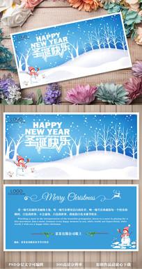 圣诞节贺卡蓝色节日贺卡模板