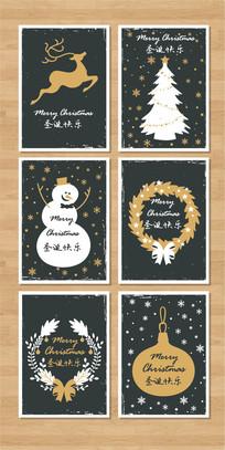 圣诞节矢量简约高档卡片明信片