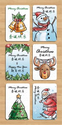 圣诞节水彩插画卡片明信片