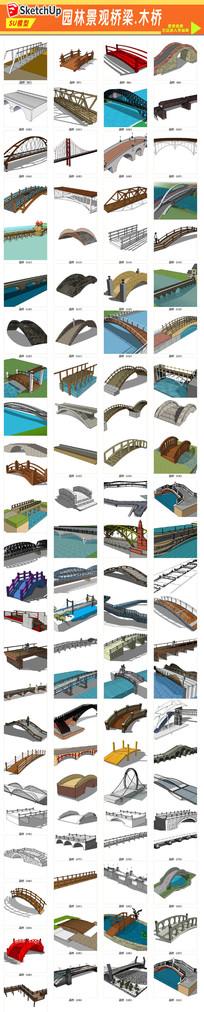 园林景观拱桥模型