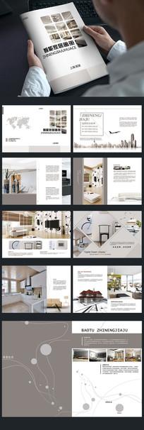 整套简约创意家居装修画册