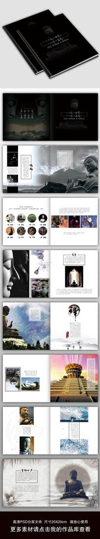 中国风佛教禅文化宣传画册