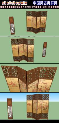 中国风古典屏风SU模型