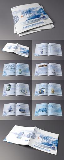 中国风青花瓷瓷器宣传画册