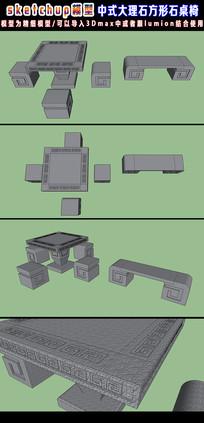 中式大理石方形石桌椅SU模型 skp