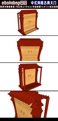 中式风格古典大门SU模型