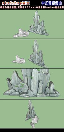 中式景观假山SU模型 skp