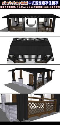 中式景观廊亭休闲亭SU模型