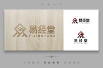 中医易经堂logo