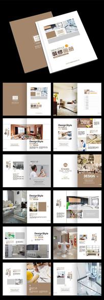 装修公司画册设计