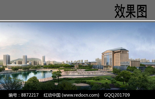 城市行政文化中心效果图图片