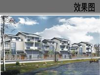 村庄规划建设滨水住宅效果图