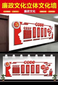 党建党政廉政文化墙展板设计