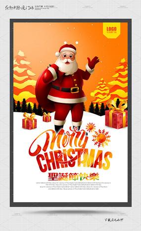 国外圣诞节宣传海报 PSD