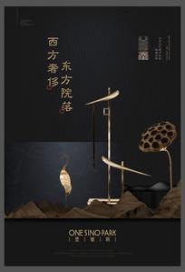 黑金新中式地产视觉海报设计 PSD