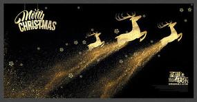 黑色国外圣诞节宣传海报设计 PSD