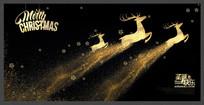 黑色国外圣诞节宣传海报设计