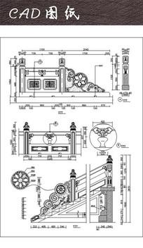 精美中式护栏CAD详图 CAD