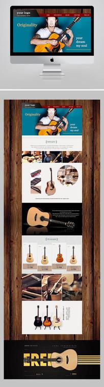 吉他网站首页模板 PSD