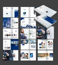 集团商务画册 PSD
