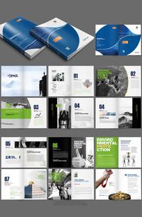 集团商务画册板式 PSD