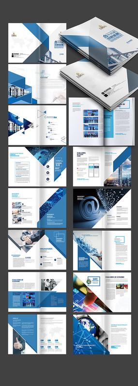 蓝色科技企业画册设计 PSD