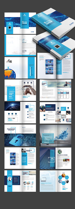 蓝色科技宣传册设计