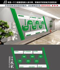 绿色大气扬帆起航企业文化墙