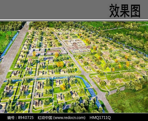 民族村庄住宅区方案鸟瞰图图片