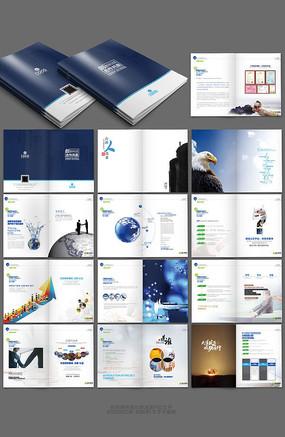 企业形象画册板式设计 PSD