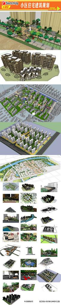 商业住宅规划设计