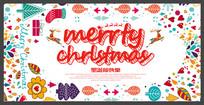 时尚国外圣诞节宣传海报设计