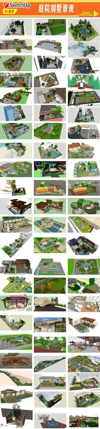 庭院别墅景观设计