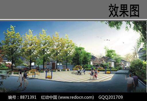 乡村居民健身广场效果图图片