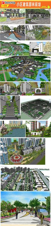 小区园林绿化规划设计