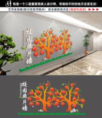 幼儿园学校文化墙照片墙