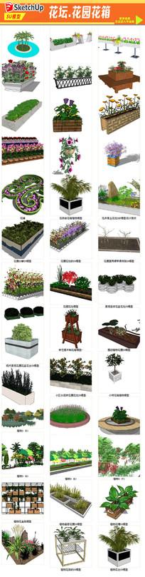园林花卉花箱