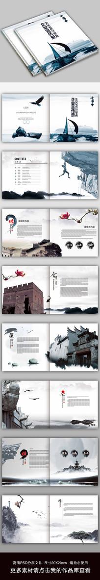 中国风大气企业文化画册模板