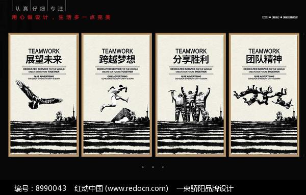 中国风水墨企业文化图片