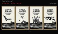 中国风水墨企业文化