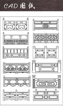 中式雕花栏杆CAD CAD