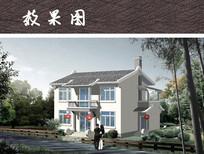 中式独栋别墅效果图