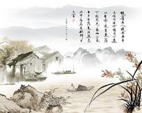 中式陶渊明饮酒结庐水墨山水背景墙
