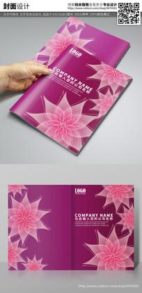 紫色花朵花蕊画册封面