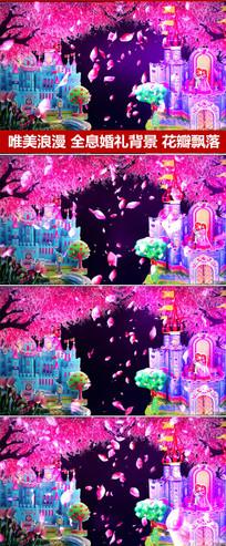 3D全息婚礼背景视频城堡