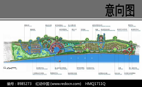 滨水带状景观概念设计总平面图图片