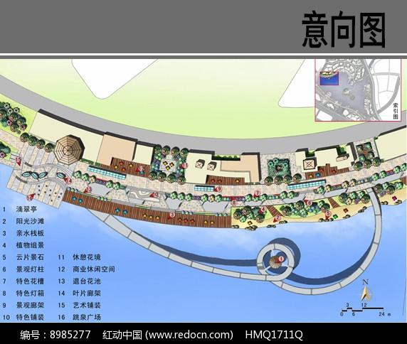 滨水中心商业景观区平面图图片