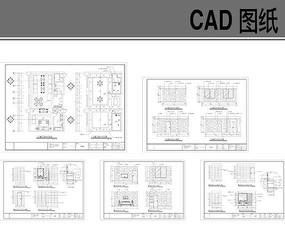 藏式套房施工图