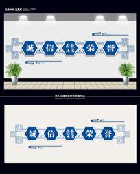 诚信荣誉企业文化墙