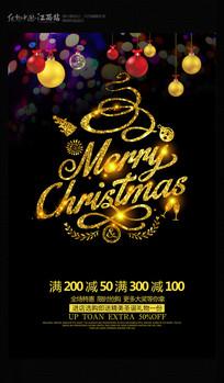 创意酒吧圣诞节促销海报